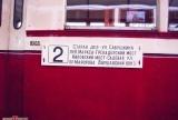 Модели ретро трамваев, троллейбусов. Аренда трамвая и троллейбуса в Санкт-Петербурге, в СПб, в Москве. Трамвай на праздник. Ретро трамвай, ретро троллейбус. Музей электрического транспорта (трамваев и троллейбусов). Экскурсии на трамвае и троллейбусе. Праздник в трамвае, троллейбусе.