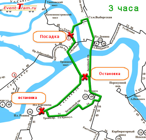 Аренда трамвая. маршруты трамваев в Петербурге. Празднк в трамвае