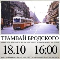 http://www.event-tram.ru/blog/novosti-i-akcii/#