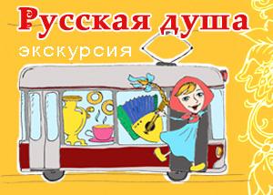 Речные трамваи, теплоходы, катера, кораблики в Санкт-Петербурге. Прогулки по каналам. Праздник на теплоходе, кораблике. Кораблик в аренду, речной транспорт, речной трамвайчик, теплоход.